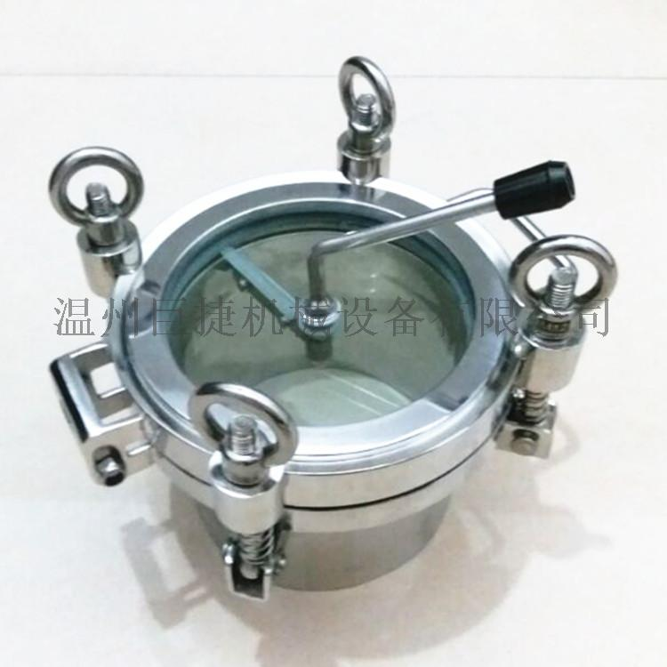 YAA型号不锈钢卫生级椭圆带视镜形人孔盖 视镜手孔157957175