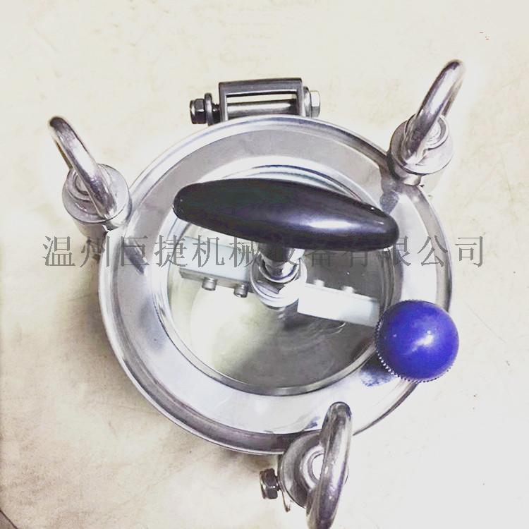 带雨刮视镜手孔 不锈钢带雨刮视镜手孔 全镜人孔157956805