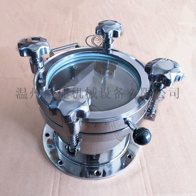 锅炉手孔和人孔装置-化工机械- 人孔手孔厂家157947305