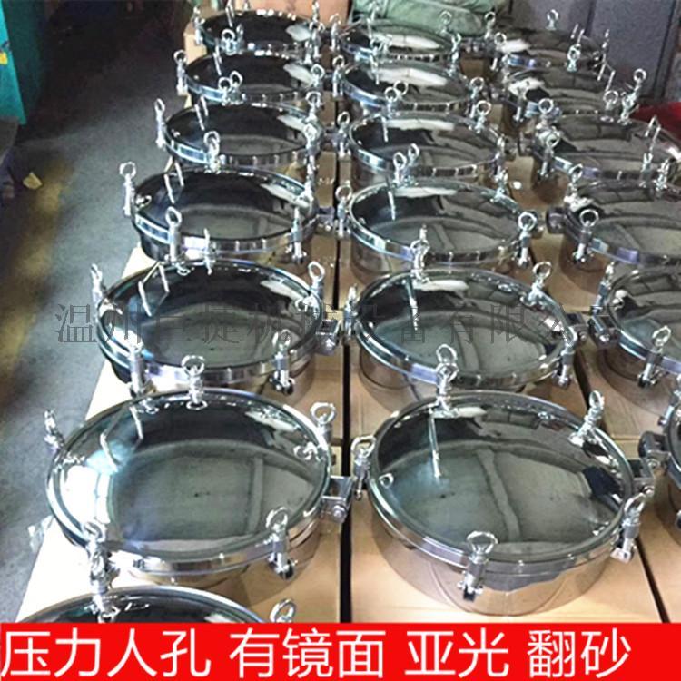 罐上人孔-不锈钢人孔巨捷、 罐壁上人孔157967085