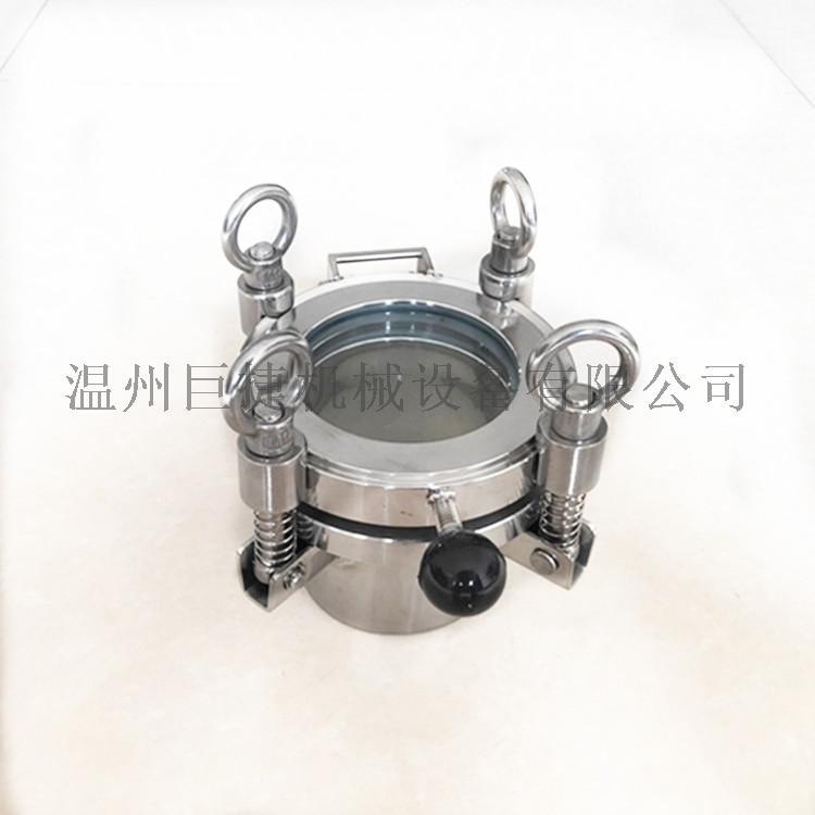 卫生级耐压视镜人孔 一体式全镜手孔 全镜手孔157982305