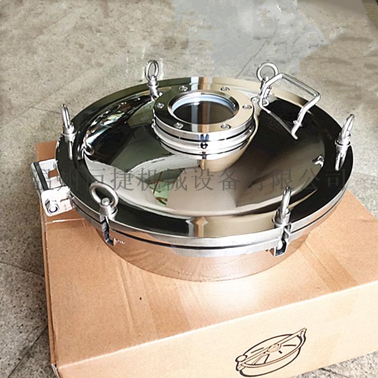 不锈钢法兰铣槽式人孔 压力人孔 带内六角法兰视镜157949225