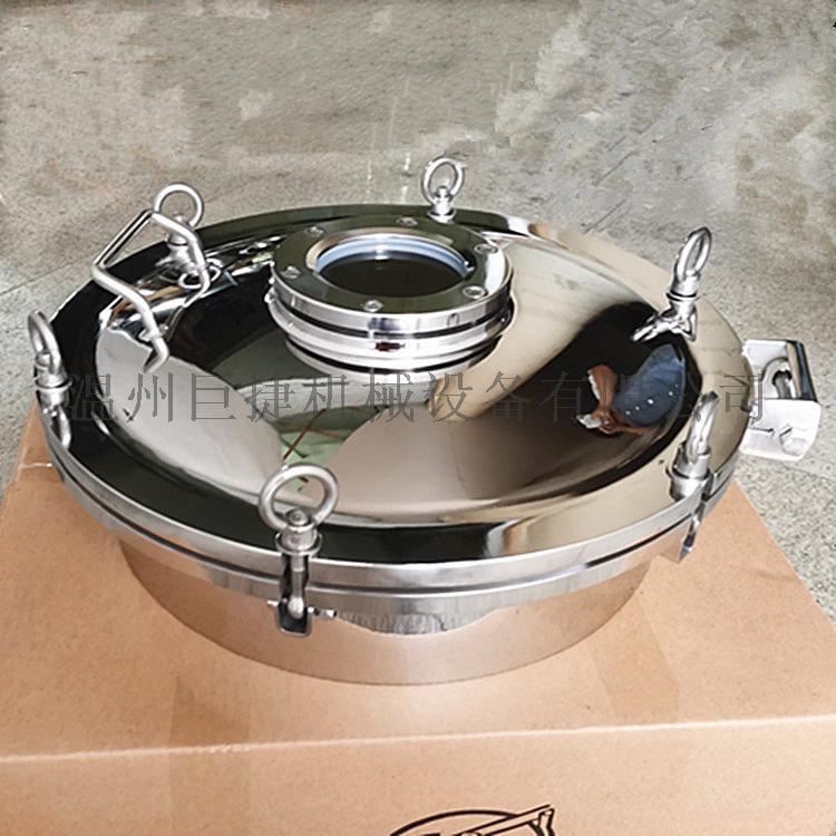 上盖全玻璃人孔 搪化罐容器槽 制药发酵罐通用人孔盖157948805
