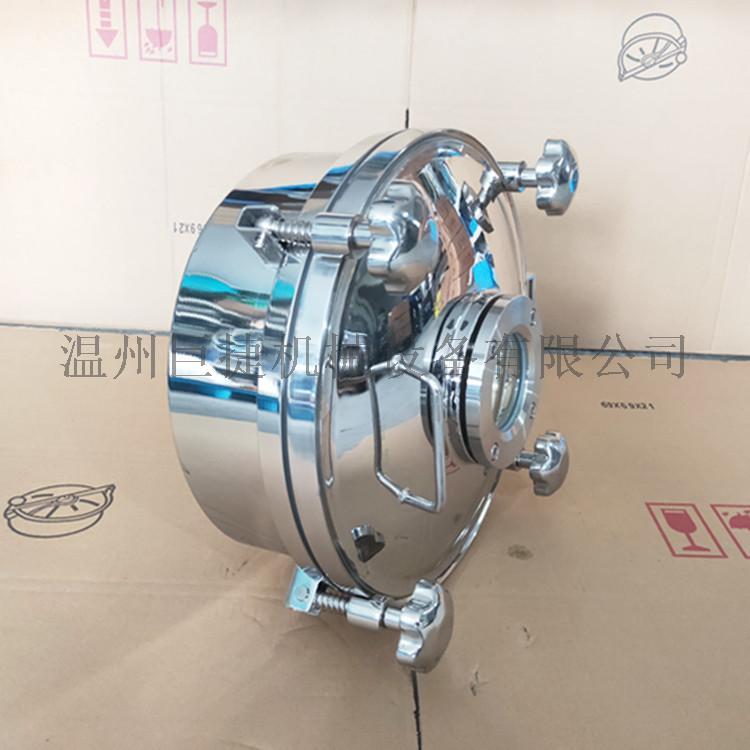 高品质卫生级人孔大量现货卫生级人孔 不锈钢人孔厂家157987275