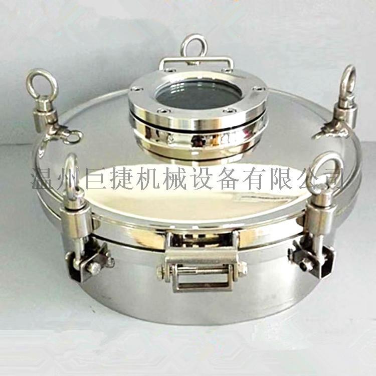 供应卫生级不锈钢带法兰视镜人孔 人孔盖157986035