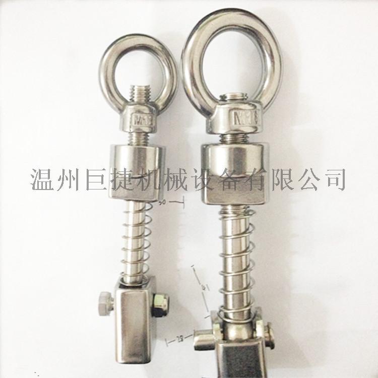现货 m12吊环手轮-人孔吊环、不锈钢吊环手轮158014835
