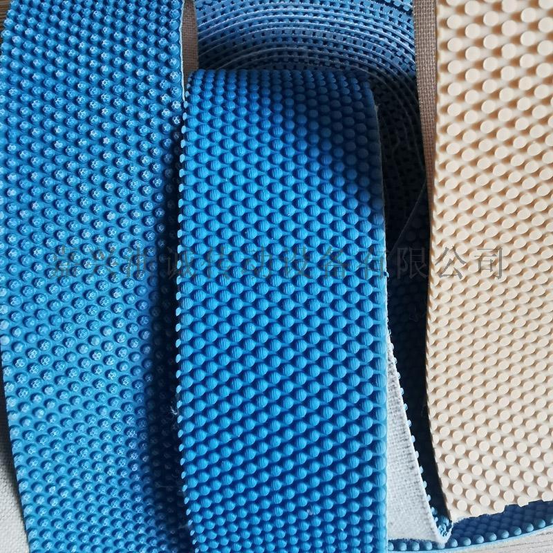 绿绒带 背胶绿绒包辊布158003405