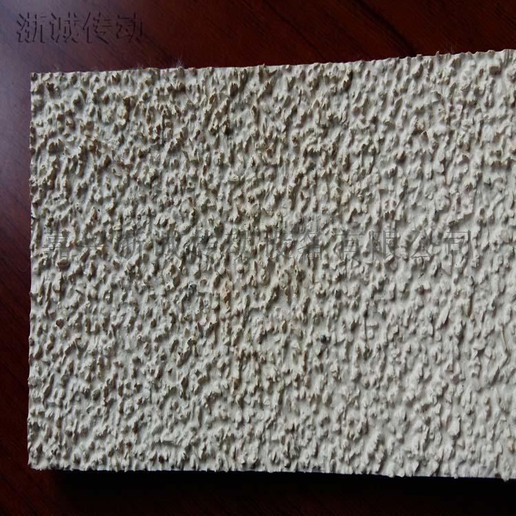 磨毛机用绿绒刺皮 绿绒包辊带 绿绒包轴带157687105