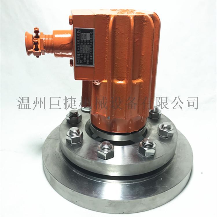 带灯压力容器视镜 47017法兰视镜 不锈钢视镜158086385