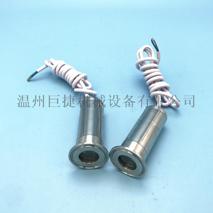 SB型铝制射灯法兰视镜  射灯(可定制不锈钢射灯)158127345