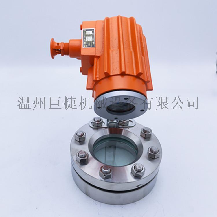 NB/T21619-2011带防爆灯视镜 冲洗装置158149205