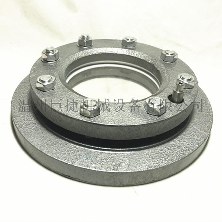 NB/T47017-2011压力容器视镜158147775