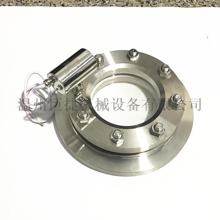 DN100带不锈钢灯法兰视镜 47017法兰视镜158145655