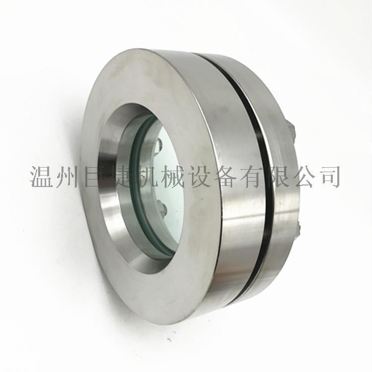 NB/T502压力美标视镜 烧结视镜 压力管道视镜158147045