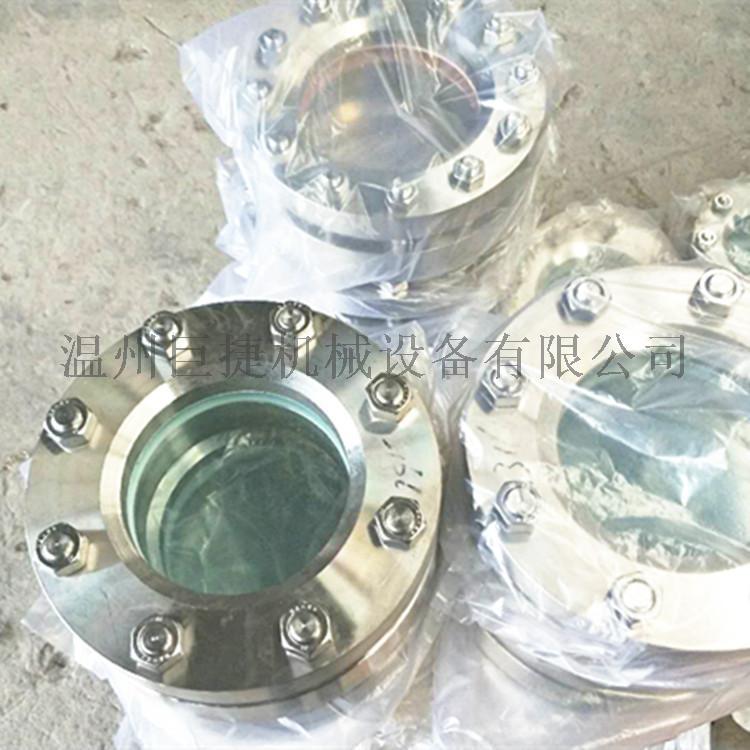 HGJ501压力设备视镜 容器视镜JB593-64158144155
