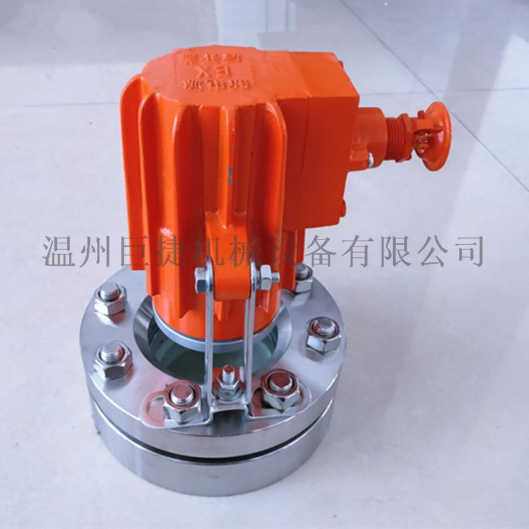 压力容器法兰视镜带冲洗装置 法兰视镜158071735