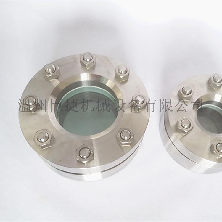 HG/T21619-1986压力容器视镜 对夹视镜158073075