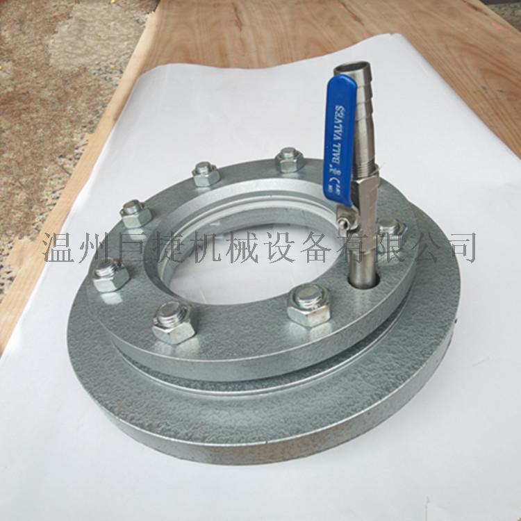 NB/T47017视镜碳钢压力容器 带冲洗法兰视镜158125225