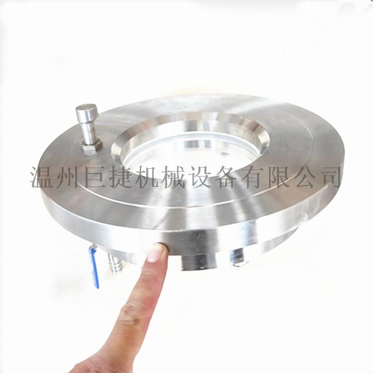 带冲洗孔法兰视镜 NB/T47017视镜 设备视镜158155645