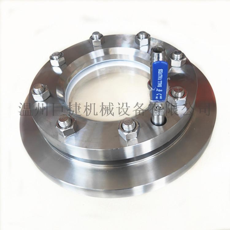 不锈钢带防爆灯带冲洗孔容器视镜_法兰平焊视镜158153625