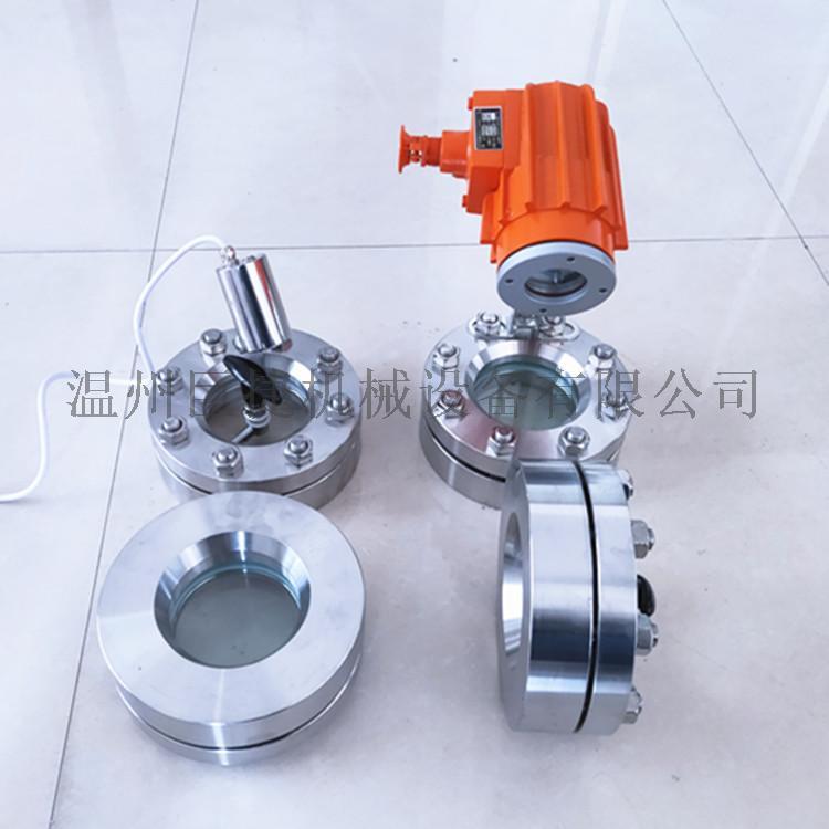 法兰玻璃视镜焊接视镜10-25压力视镜 叶轮视镜158161425