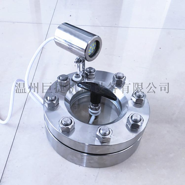 一体式罐式视镜/卫生级罐顶视镜灯304视镜158159255