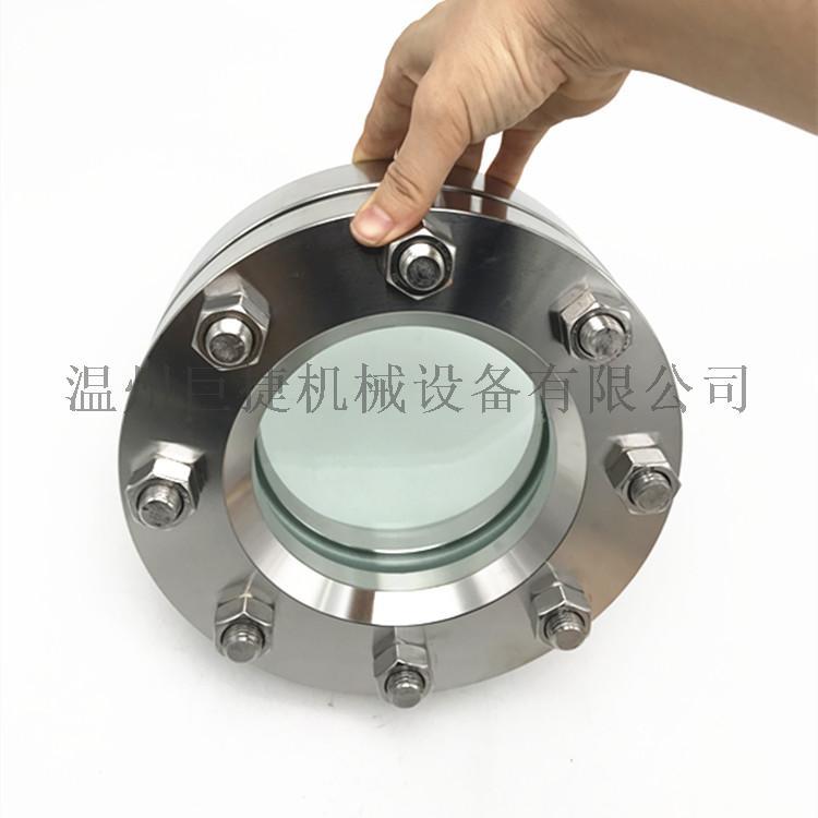 正宗HG/T21619压力容器视镜对夹法兰视镜158158825