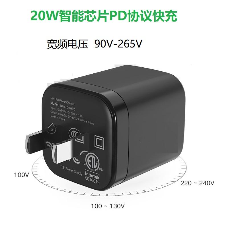 20W PD (5).jpg