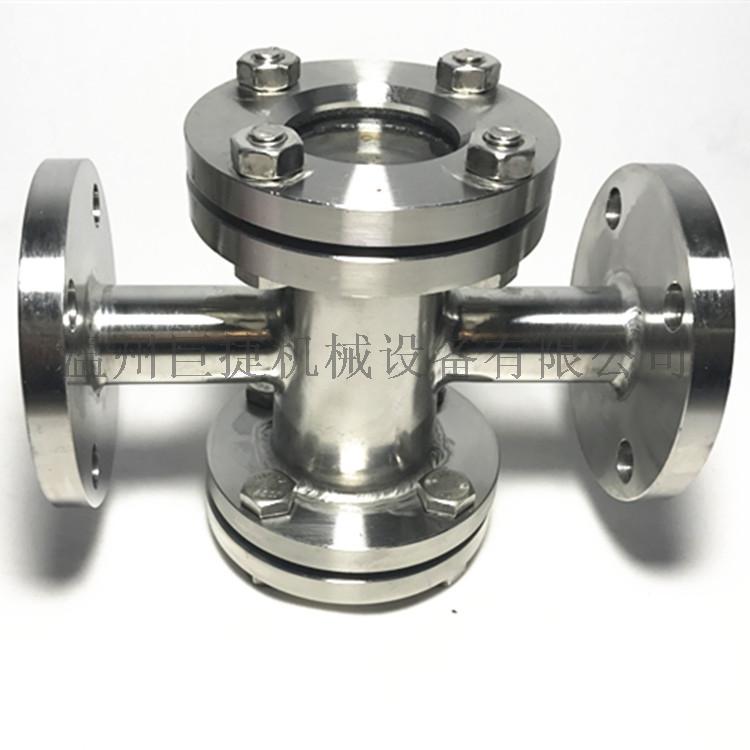 供应厂家批发法兰四通式管道视镜、视盅、法兰式视镜158172345