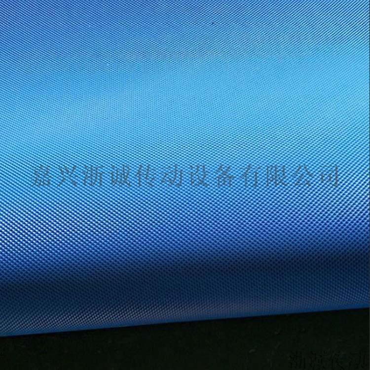 蓝色钻石花纹防滑带.jpg