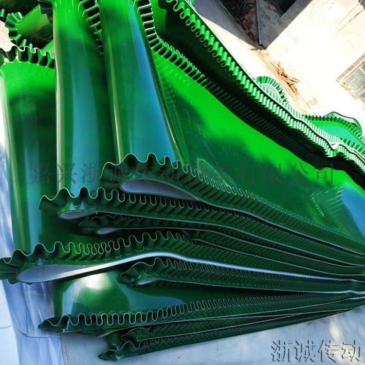 超长PVC裙边输送带厂家.jpg