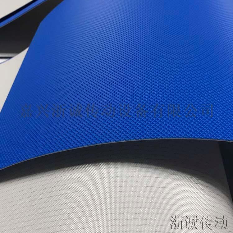 蓝色钻石花纹输送带厂家.jpg