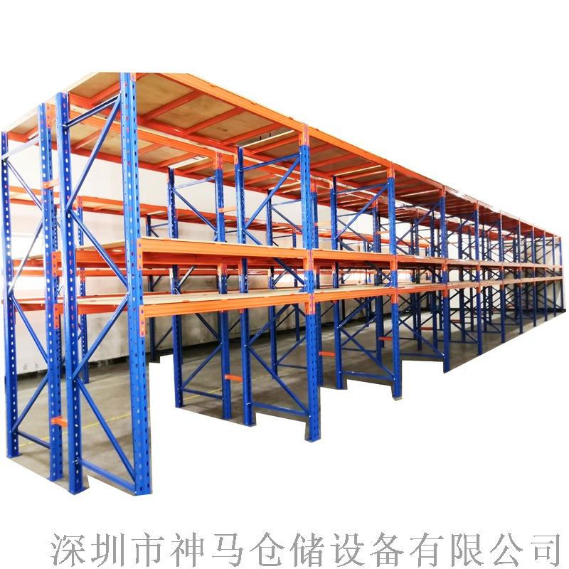 横梁仓库货架,广东货架厂,广西货架厂,江西货架公司