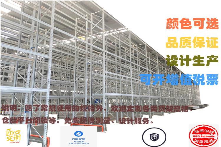 广西大型货仓货架,  重型货架,横梁托盘货架153045565