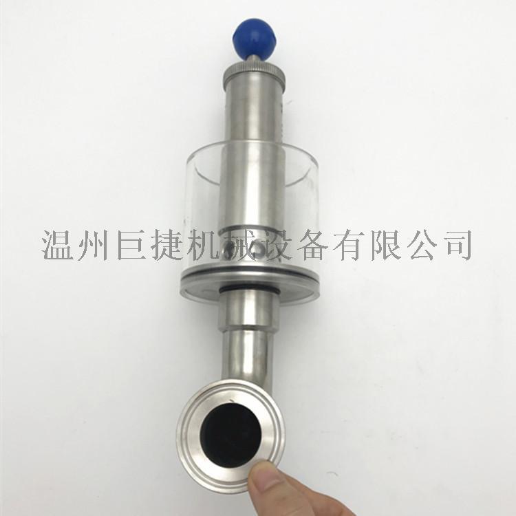 彎頭式水封排氣閥2.jpg