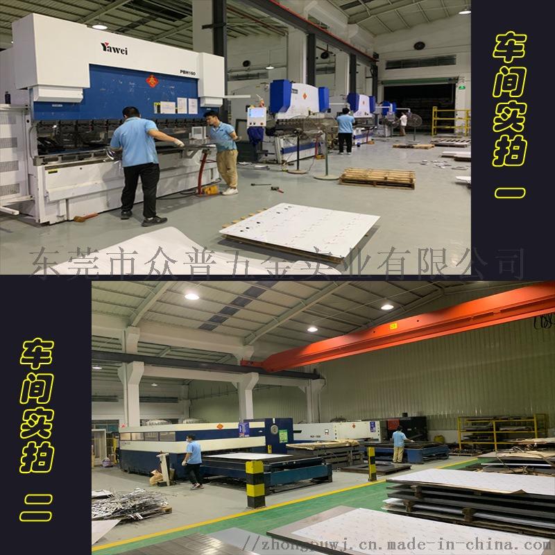 众普厂家机床导轨钢板防护罩冷板钢制伸缩式防尘罩定制157871745