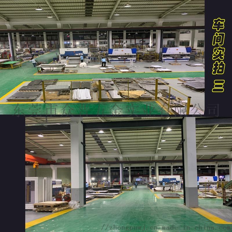 众普厂家机床导轨钢板防护罩冷板钢制伸缩式防尘罩定制157871775