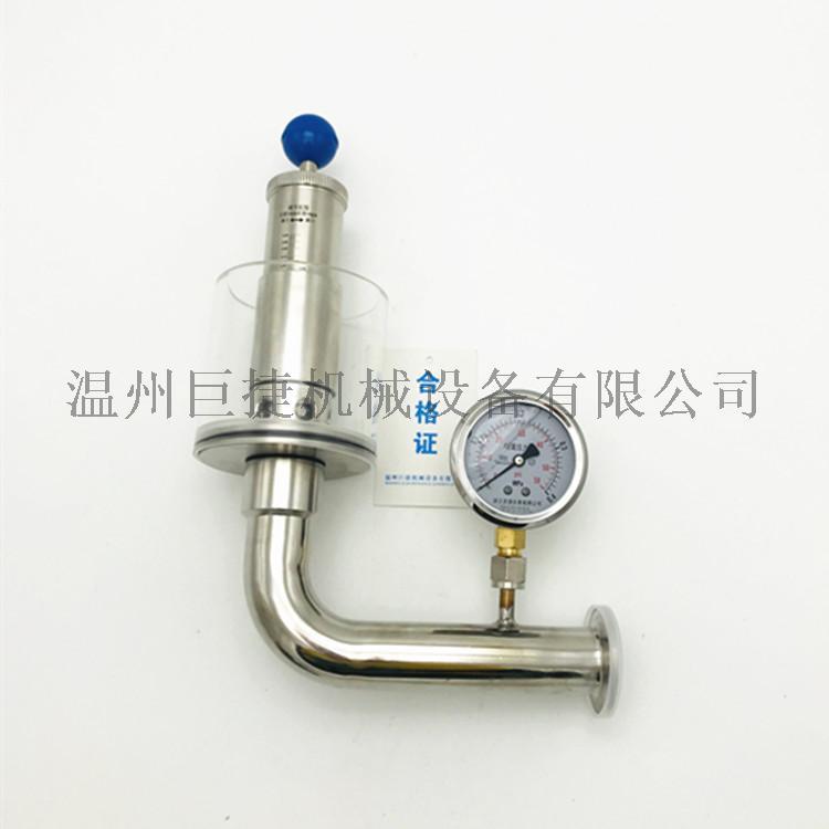啤酒发酵罐排气阀-排气安全阀厂家、自动排气安全阀158521745