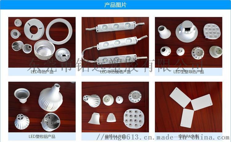 镀镍碳纤维塑料 导热屏蔽材料 耐高温PPS材料158638515