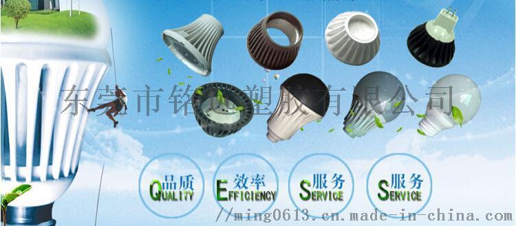镀镍碳纤维塑料 导热屏蔽材料 耐高温PPS材料158638485