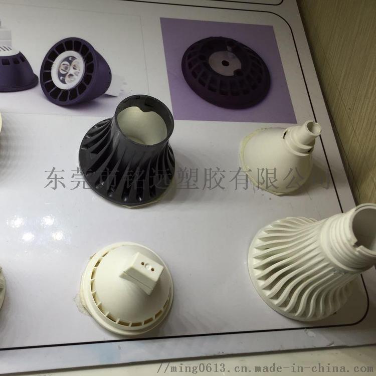 镀镍碳纤维塑料 导热屏蔽材料 耐高温PPS材料158638495