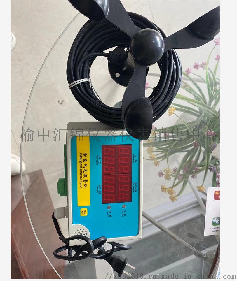 兰州塔吊风速仪,有卖塔吊风速仪158695735