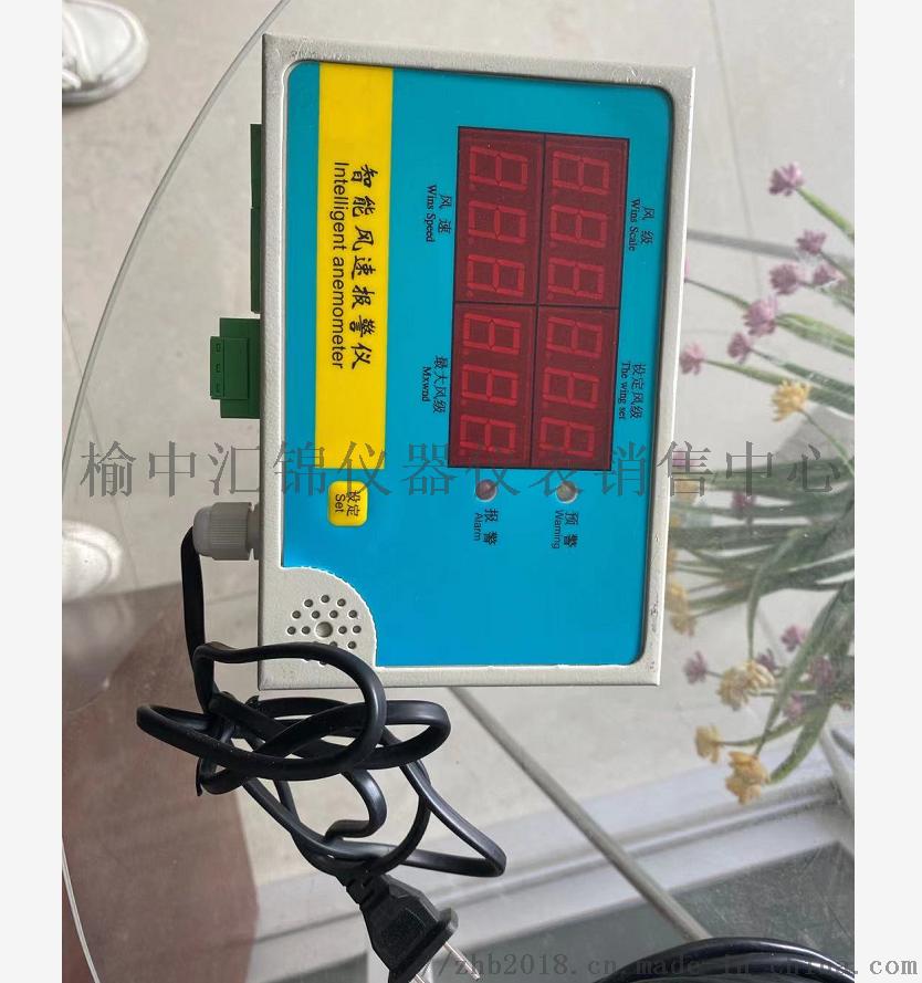 兰州塔吊风速仪,有卖塔吊风速仪158695765