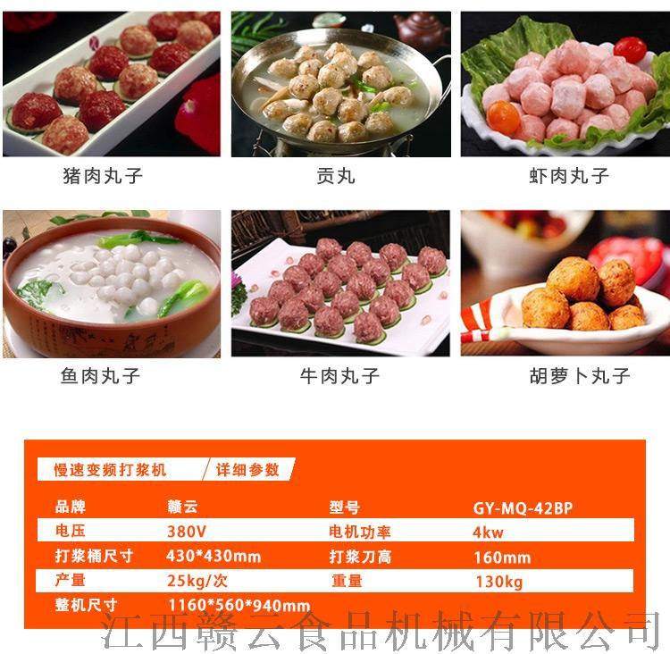 详情_09.jpg
