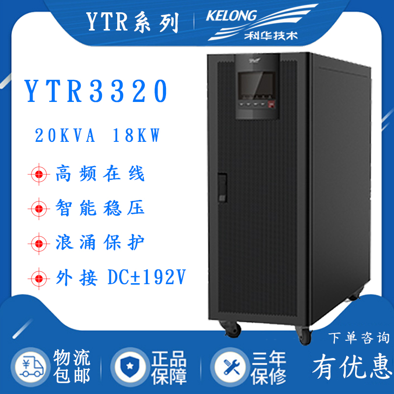 YTR3320-2.jpg