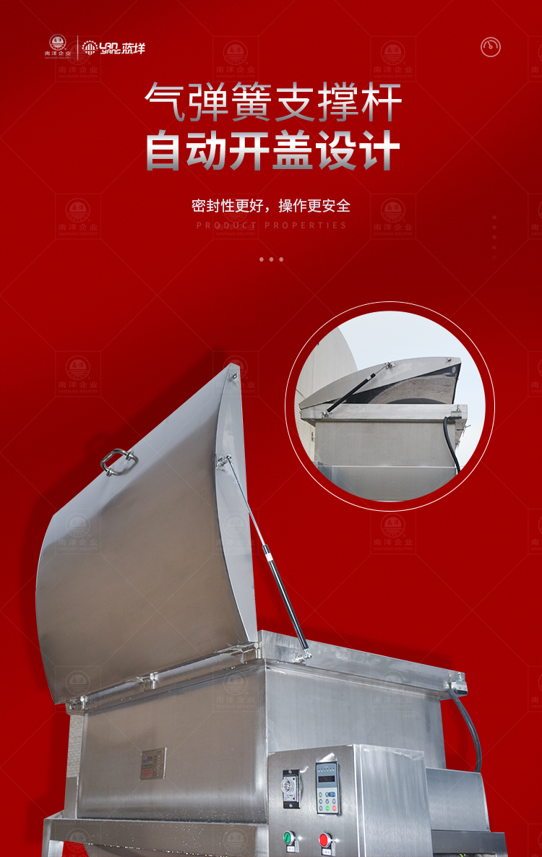 南洋混合机——600L槽型,高脚_04.jpg