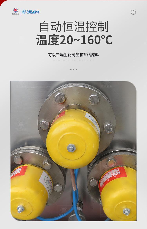 南洋混合机-w干燥机_05.jpg