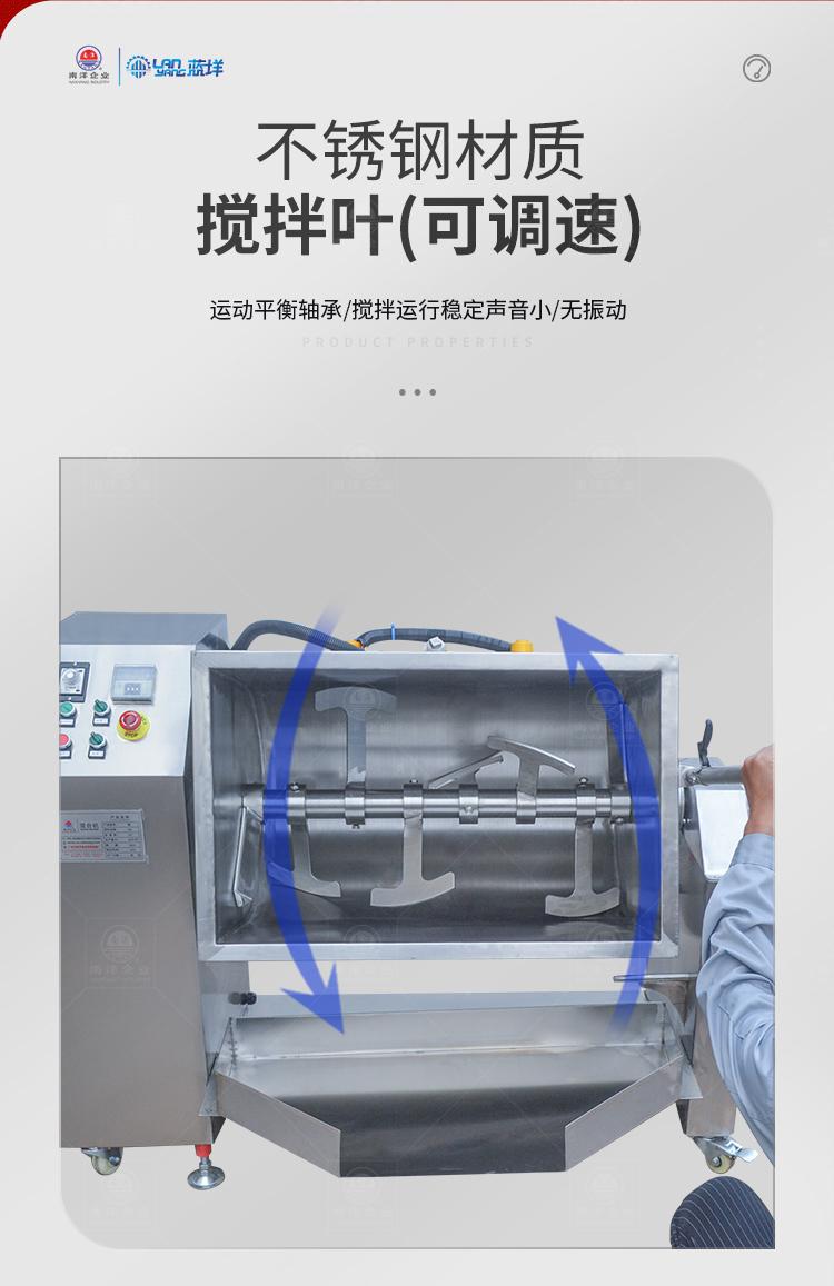南洋混合机——槽型电加热_05.jpg
