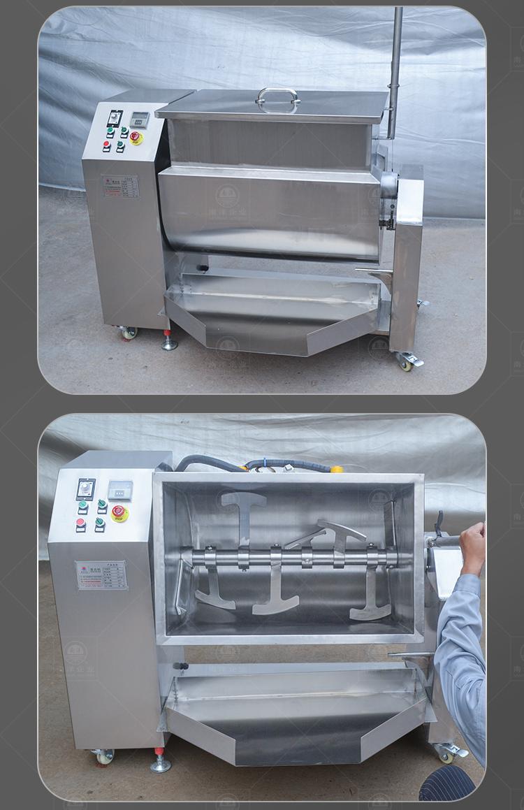 南洋混合机——槽型电加热_12.jpg