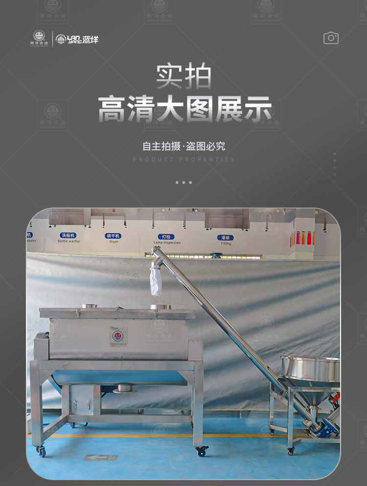 南洋混合机-移动槽型_10.jpg